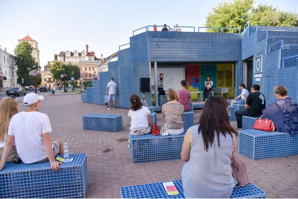 Мобільний павільйон «Дім Європи» відкрив свої двері у Кам'янці-Подільському