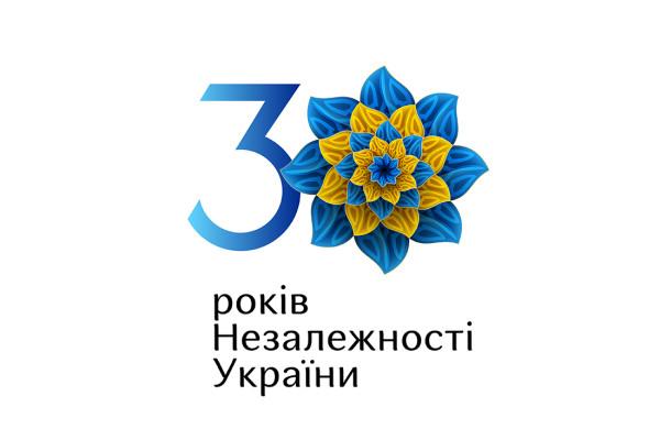 Святкові заходи із нагоди Дня Незалежності України триватимуть з 22 до 24 серпня