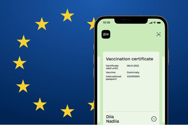 Українські цифрові COVID-сертифікати пройшли оцінку відповідності у ЄС