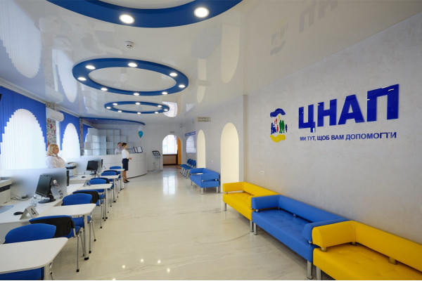 У першій половині 2021 року українці змогли отримати понад 10 млн послуг у ЦНАП