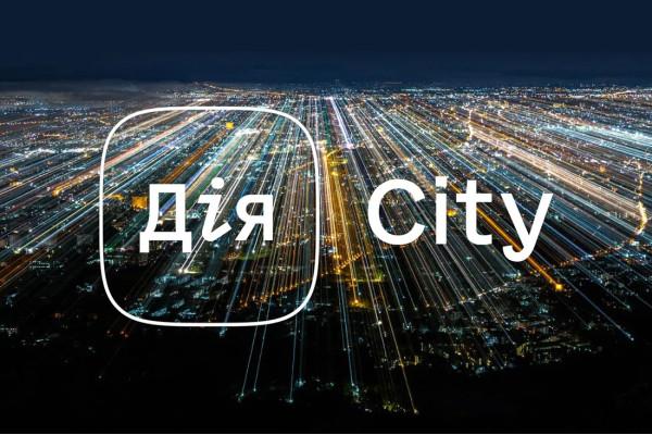 В Україні запроваджують розвиток цифрової економіки завдяки «Дія.City»