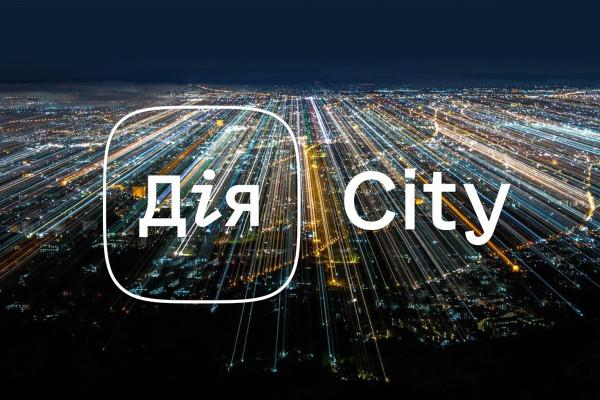Міністерство цифрової трансформації представить проєкт Дія City на Web Summit в Лісабоні