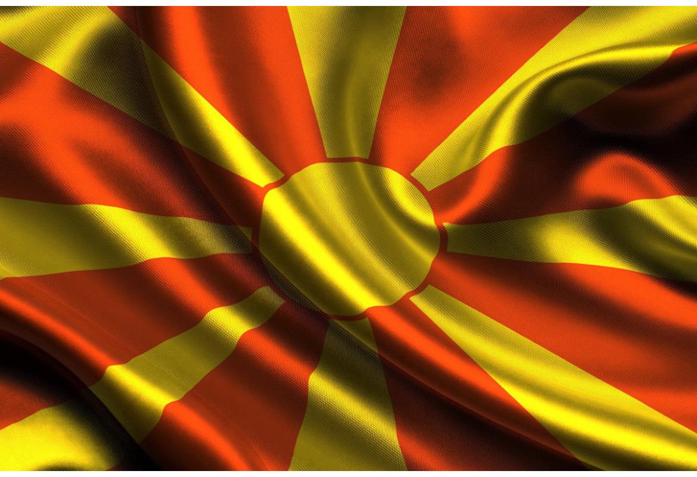 Північна Македонія відтепер безперешкодно доступна для вакцинованих українців
