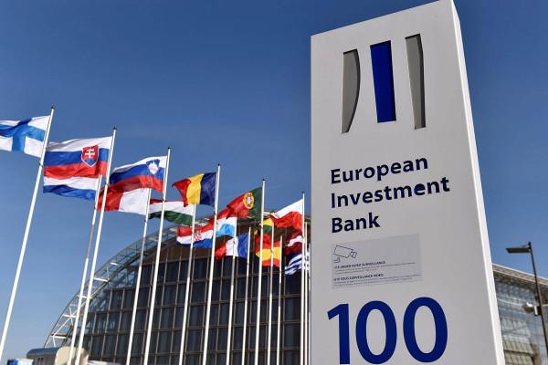 Україна підвищить енергоефективність завдяки підтримці від ЄІБ