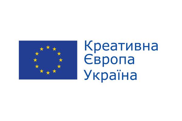 Україна приєднається до програми ЄС «Креативна Європа»
