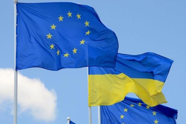 В Україні оприлюднили рейтинг європейської інтеграції областей