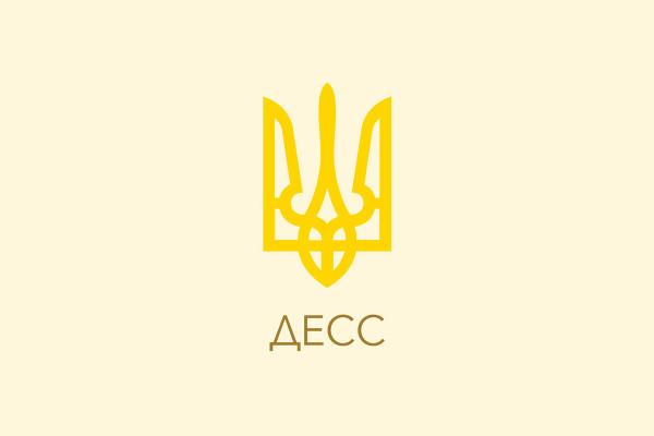 Державна служба України з етнополітики та свободи совісті підготувала колекцію історій про етнічні та релігійні спільноти України
