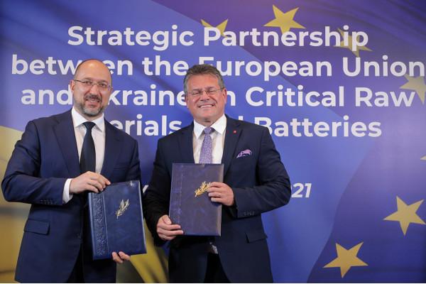 Україна та ЄС домовились про стратегічне партнерство у сировинній галузі