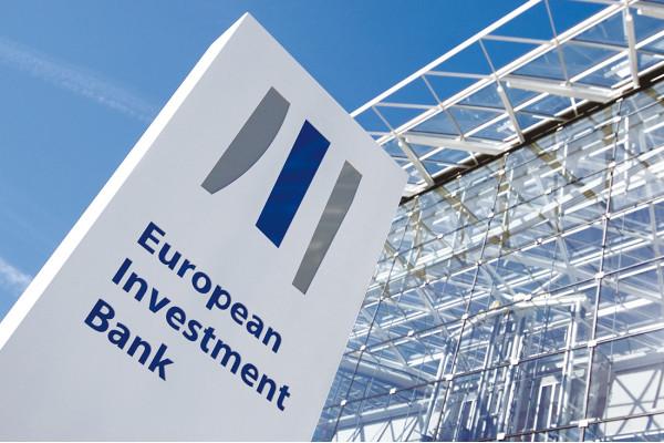 Верховна Рада ратифікувала угоду  з Європейським інвестиційним банком  на суму 340 млн євро
